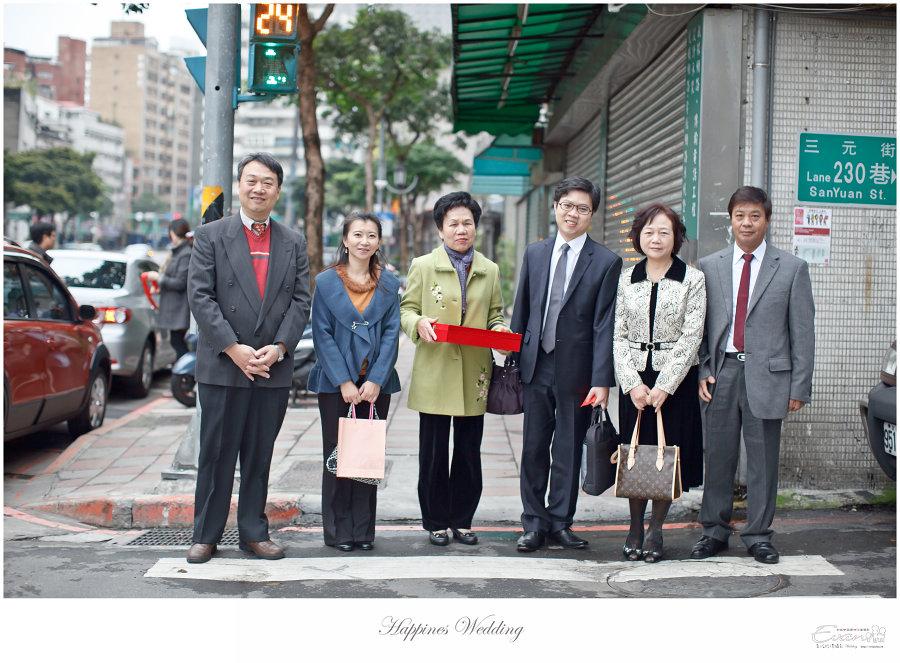 婚禮紀錄 婚禮攝影_0028