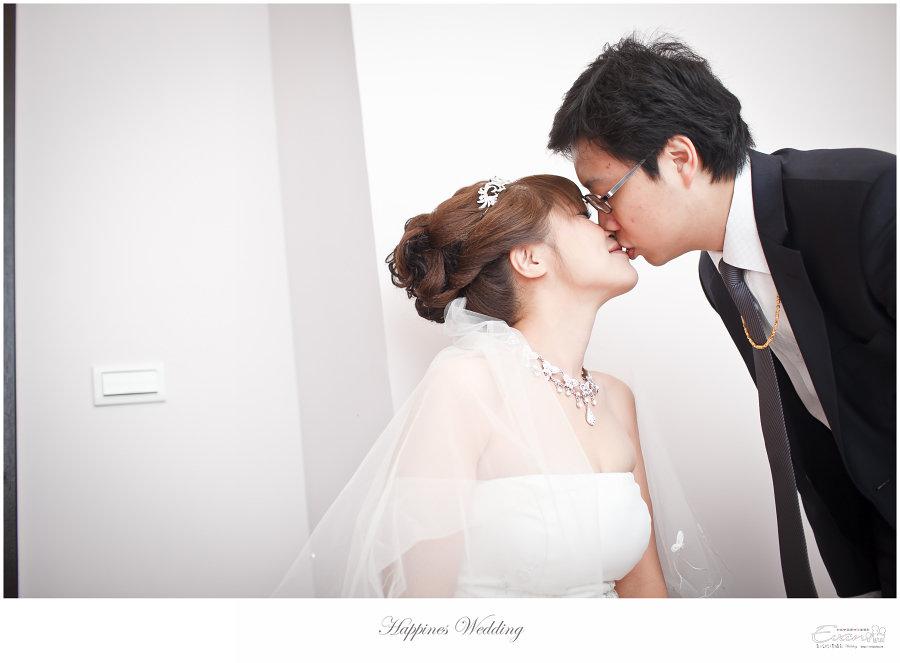 婚禮紀錄 婚禮攝影_0135