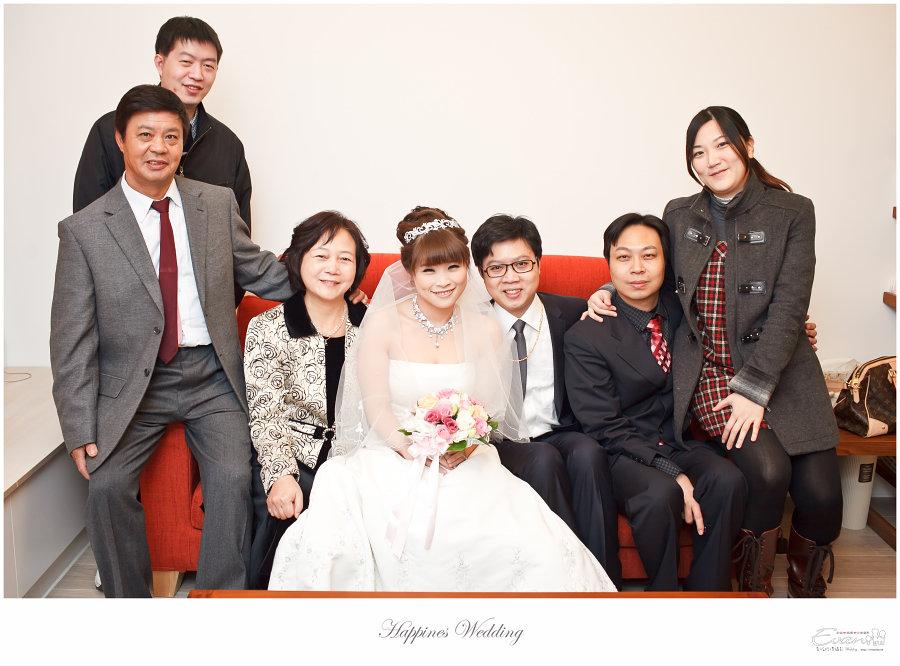 婚禮紀錄 婚禮攝影_0140