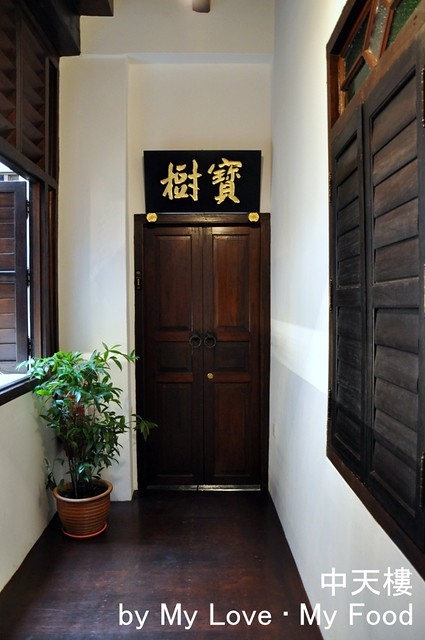 2012_01_12 Chong Tian 017a