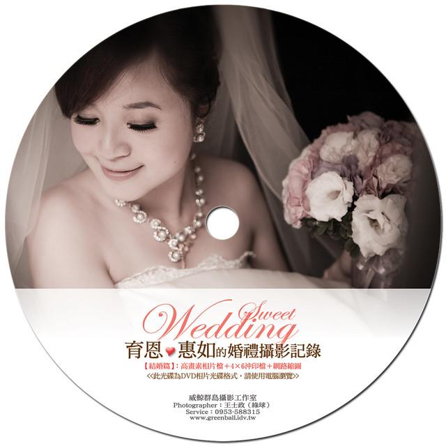 育恩與惠如的婚禮攝影集-圓標-結婚800