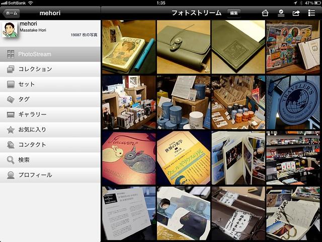出先でFlickr写真の整理をしたいときは FlickStackr for iPad