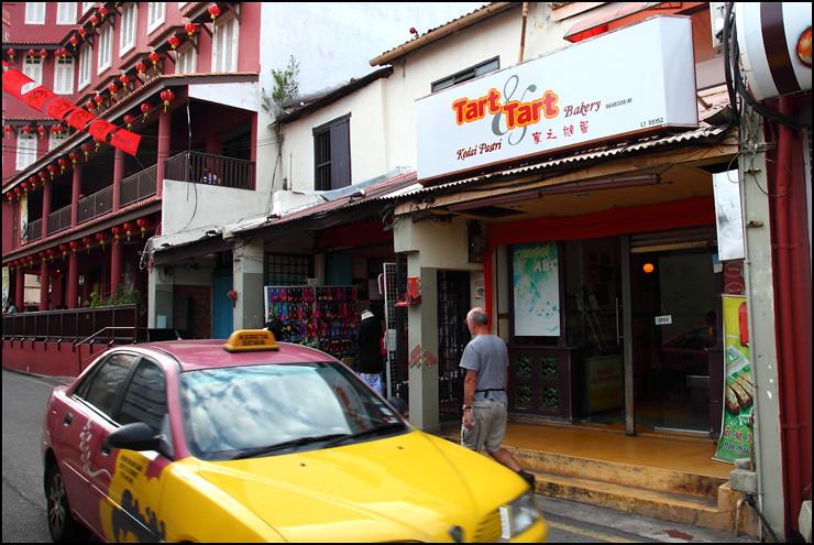 tart-tart-bakery