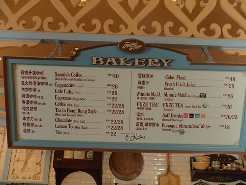 Hall Street Bakery Drinks Menu