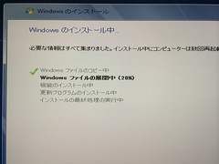 Windows 7 being installed...