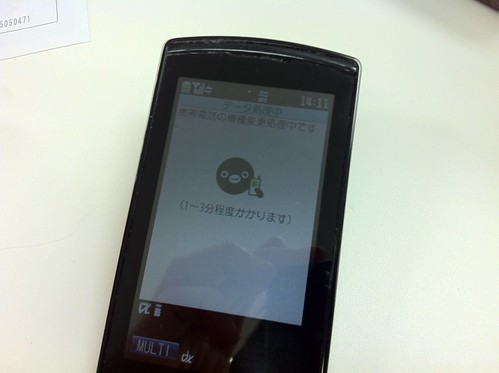 Reactivate Mobile Suica with Xi mini UIM