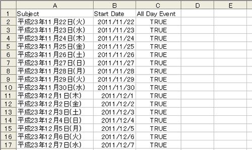 calendar1-1