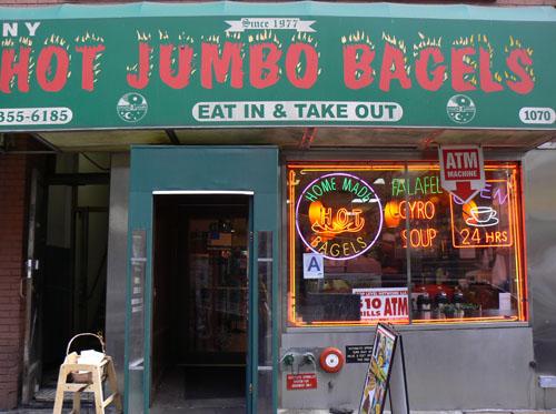 hot jumbo bagels.jpg