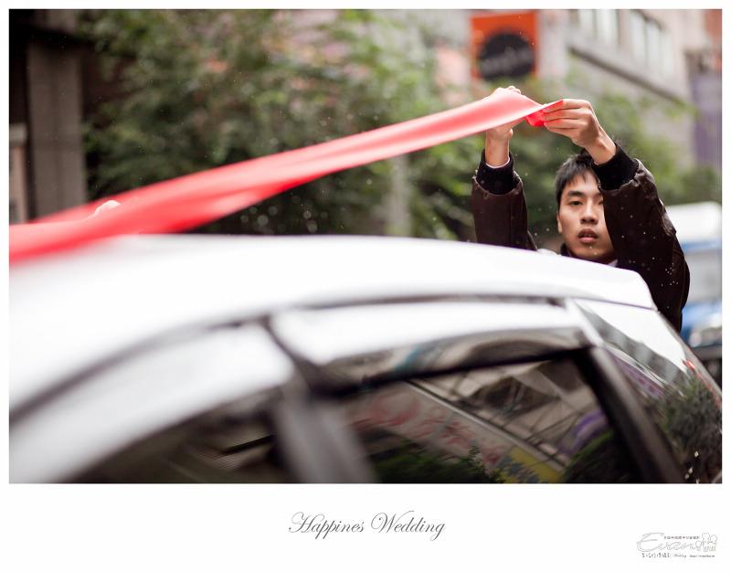 [婚禮攝影] 威智&佳慧  婚禮紀錄_0015