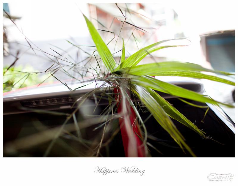 [婚禮攝影] 威智&佳慧  婚禮紀錄_0094