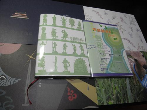 レビュー『奈良旅手帖2012』-02