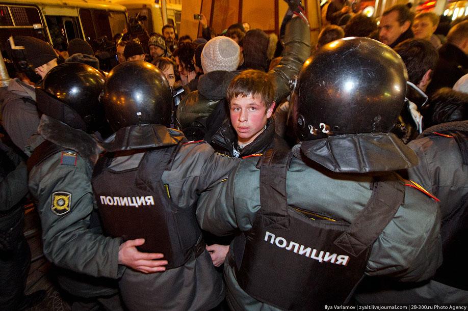 Protest in Russia