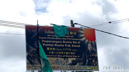 Historical Site of WWII - Pantai Kuala Pak Amat