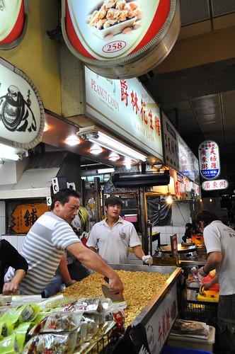 peanut stall