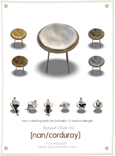 *Y's HOUSE* Round Chair 01 [nan / corduroy]  Just released!