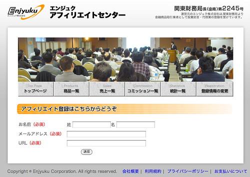 【無料配布中】偏差値93 吉永賢一が教える「やる気を引き出す方法」