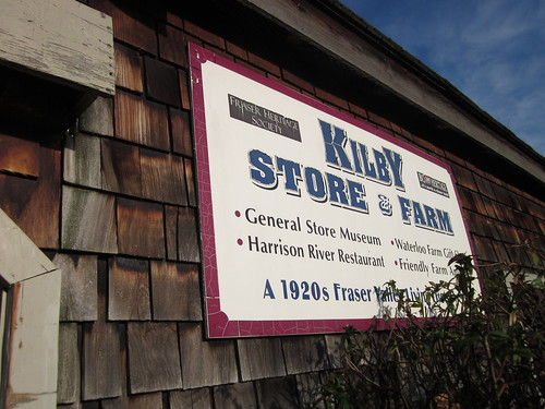 Kilby Historic Site (Harrison Mills, BC)