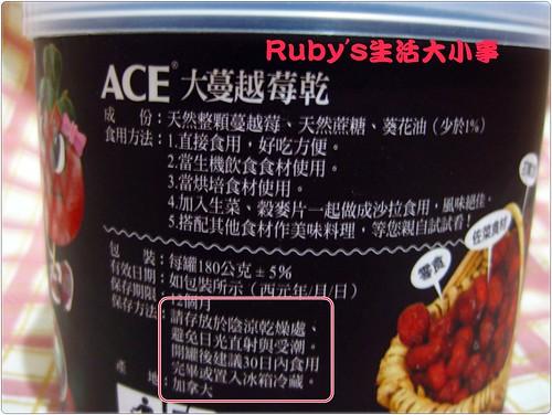 ACE 大蔓越莓乾 (1)