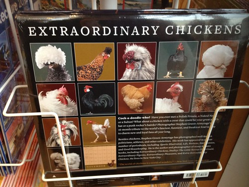 "If this was called ""a calendar of cocks"" I'd buy it"