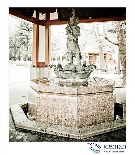 Japan  040