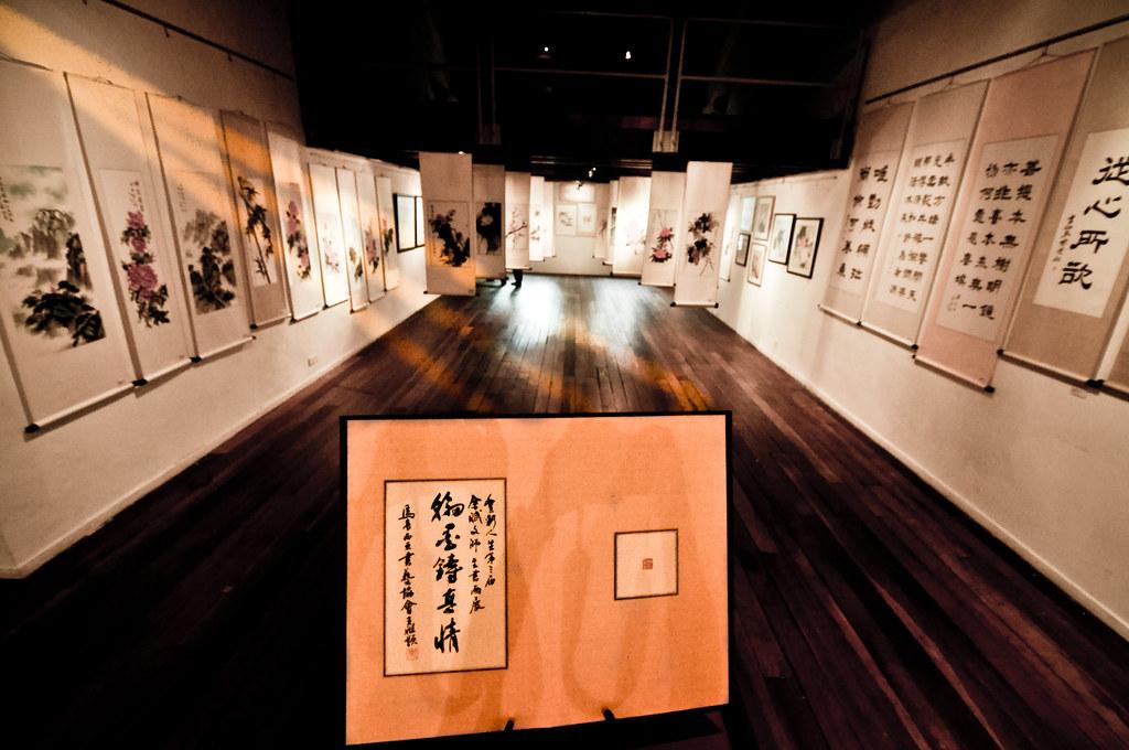A Passage of Discovery III (丰彩人生) 第三届余赋文师生作品展 ...