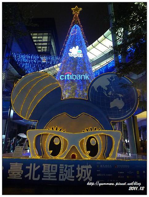 2011台北聖誕城(1)
