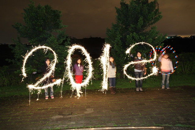 20120101_275宜蘭跨年