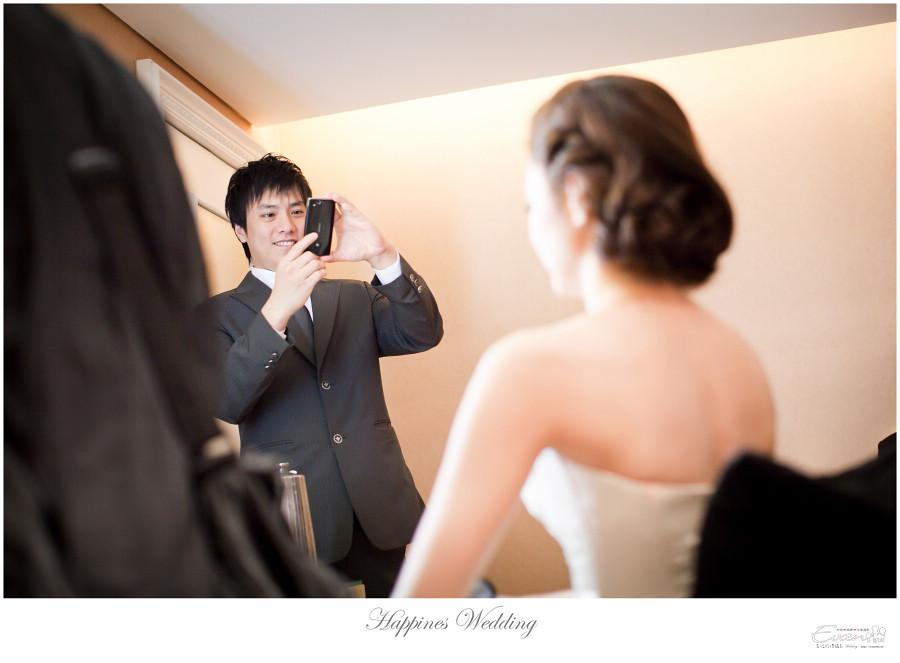 婚禮紀錄 緯洋&純華 _0013