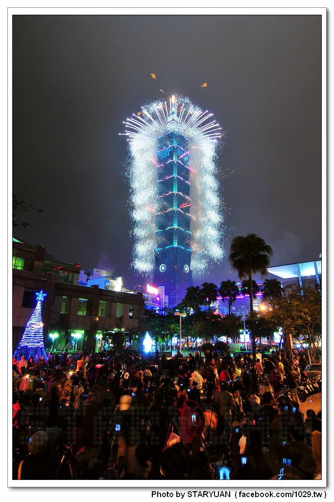 2012 Taipei 101跨年煙火再戰第七年