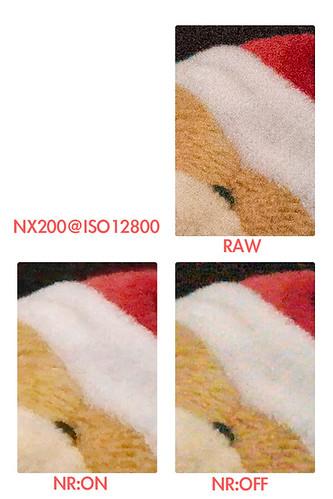 NX200_ISO_09