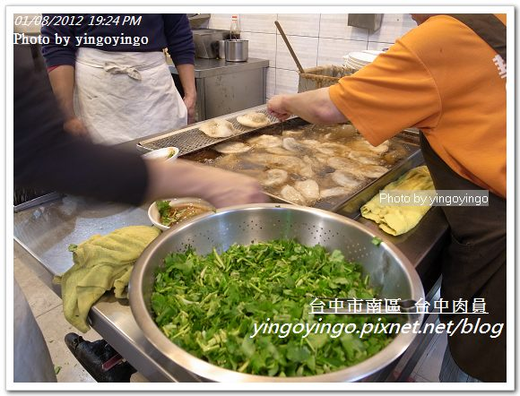 台中南區_台中肉員20120108_R0050360