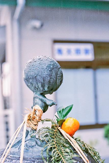 給我這顆橘子
