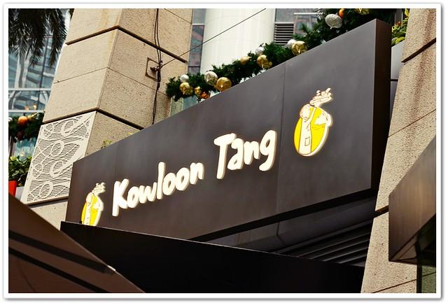 Kowloon Tang