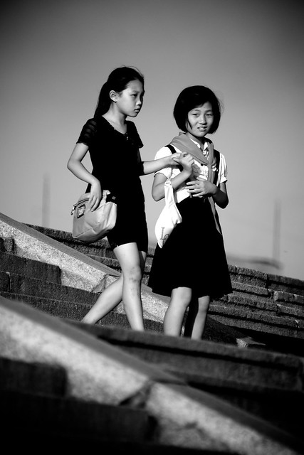 Pyongyang After School