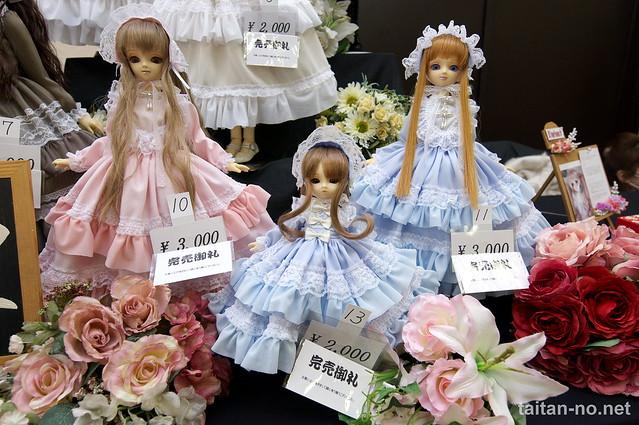 DollShow33-DSC_9945