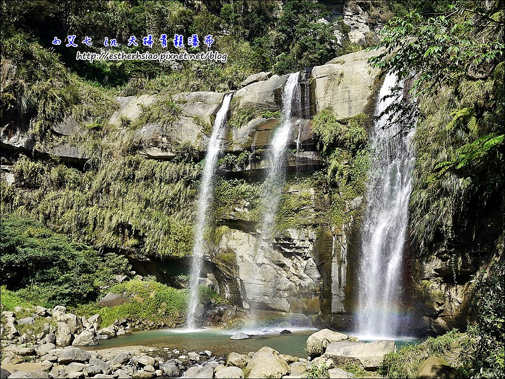 15 青龍瀑布