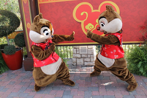 Meeting Lunar New Year Chip n' Dale
