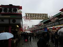 20120123浅草寺-008