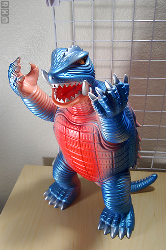 Modern Toy - Giant Gamera