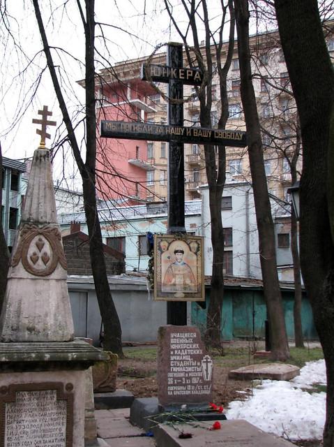 Памятный крест, установленный в ограде храма Всех Святых на Соколе