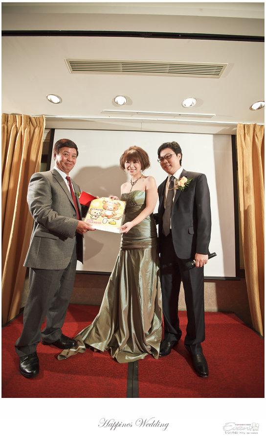 婚禮紀錄 婚禮攝影_0211