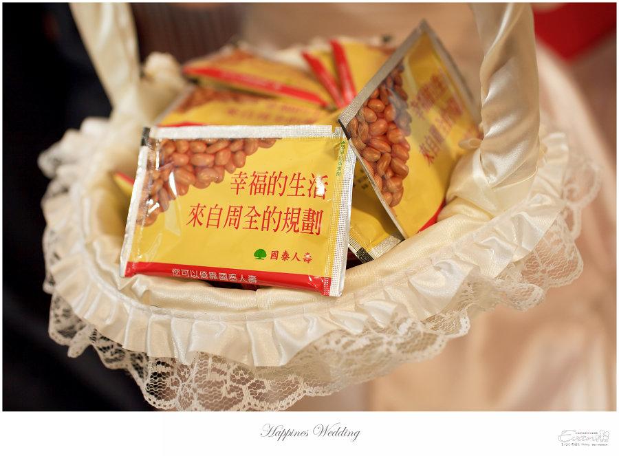 婚禮紀錄 婚禮攝影_0234