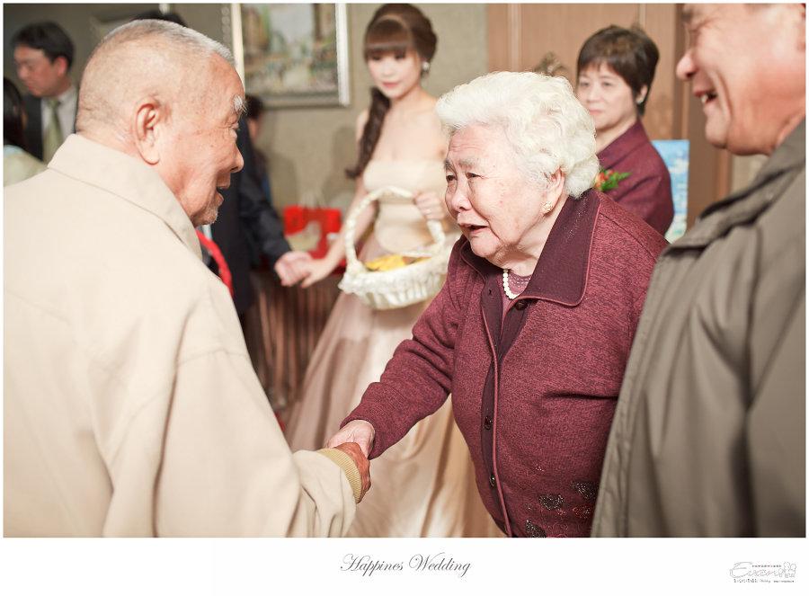 婚禮紀錄 婚禮攝影_0245