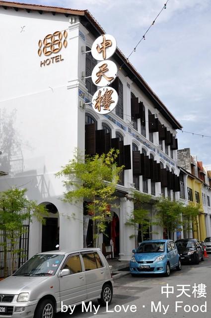 2012_01_22 Chong Tian Hotel 009a