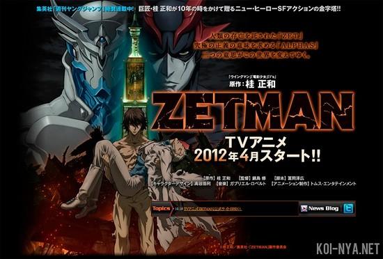 Sai o primeiro Trailer de Zetman