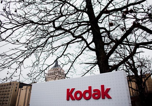 Kodak Building in Rochester, NY
