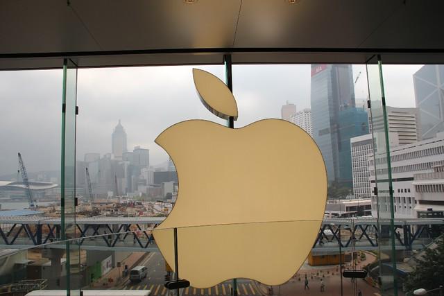 Apple Store (1)