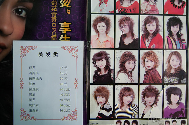 Chinese hairstyle