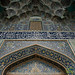 Entrance to Sheikh Lotf Allah Mosque - Esfahan, Iran