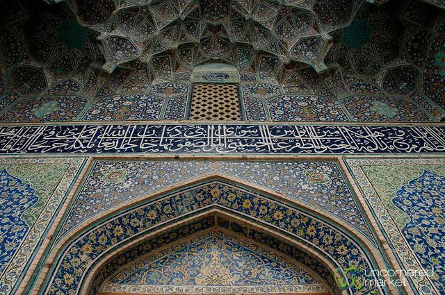 Entrance to Sheikh Lotf Allah Mosque - Esfahan, Iran